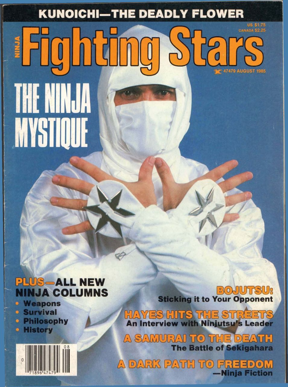 Fighting-Stars-Ninja-August-1985-VOL.-XII-No.-4-Hayes-Hits-the-Streets-The-Ongoing-Journey-of-Stephen-K.-Hayes-by-MikeReplogle.jpg